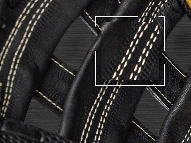 Pro Stock Leather