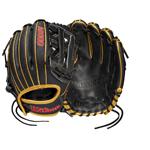 Sierra Romero's pitcher's glove