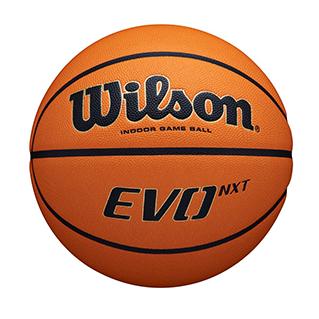 closeup of an Evo NXT basketball