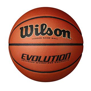closeup of an Evolution basketball